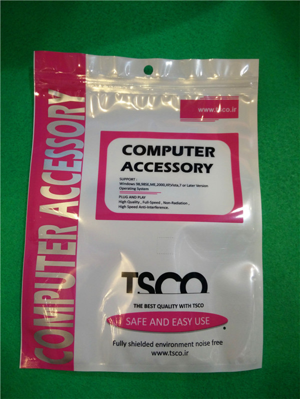 OPP CPP White Pearlized Film Plastic Ziplock Bags For Computer Accessory